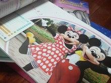 TOKYO Disney RESORT LIFE-P1000895.jpg