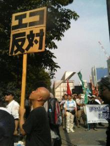 札幌デモ1
