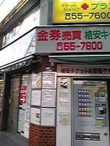 お菓子なブログ-Image939.jpg