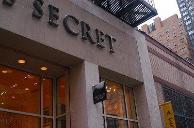 ニューヨークの天丼はうまかった?! ★♪☆ 店長Naomiとスタッフのマンハッタン買い付け日記 ☆♪★-Victoria's Secret2
