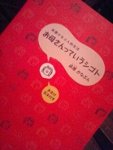 yukari diary-MA320180-0001.JPG