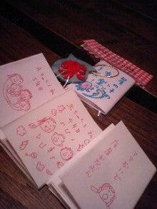 yukari diary-MA320181-0001.JPG