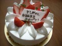 福男育児-誕生日