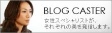 エッセンシア酵素 社長ブログ-バナー2
