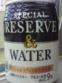 薄れゆくお酒の記憶を取り戻そう-090303_1630~01.jpg