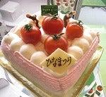 ☆ブログ版☆ 「東京ホームレス」 村上知奈美-ひなまつりケーキ