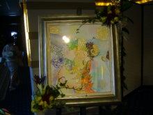 Kyoto? Unite? Art? Design!-welcome board 3