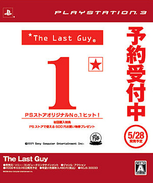 PS3 The Last Guy