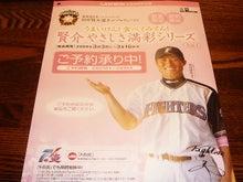 「試される大地北海道」を応援するBlog-ケンスケ