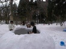 NAGURI スタッフのつぶやき。-camp3