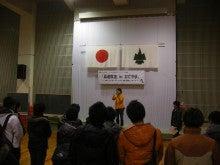 NAGURI スタッフのつぶやき。-camp18