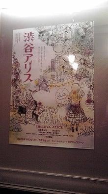 岡田ひかりオフィシャルブログ「岡田ひかりのLa~La~La~☆キレイ」 Powered by アメブロ-20090303205907.jpg