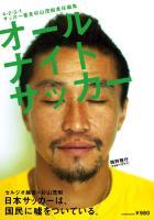 杉山茂樹のブログ