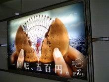 神戸の食いしん坊 「rumi-ne 」-hep1
