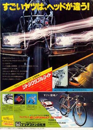 http://stat.ameba.jp/user_images/20090305/23/colorcode/04/13/j/o0302042510148829213.jpg