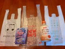 ☆実は、大阪人!☆東京で暮らす主婦のblog  ~今は、SHINHWA~    -TS3E0614.JPG