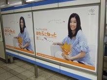 お宝広告館 【まれにみるみれにあむ】-篠原涼子