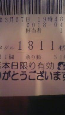 ヘタレリーマンの、目指せ年間プラ収支!(`・ω・´)-3/7-2