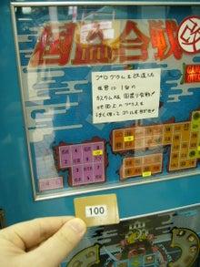 C.I.L(Charismatic Itabashi Lover)