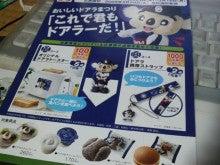 TOKYO Disney RESORT LIFE-P1000916.jpg