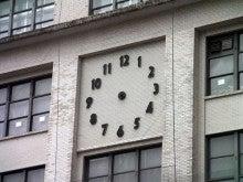 カルマンギアのある生活-悲しい時計