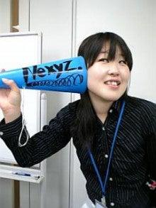 Nexyz.総務のブログ