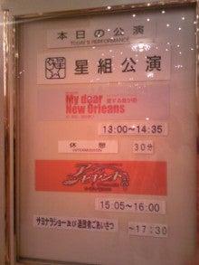DIAMONDなキラキラBLOG☆生活-Image980.jpg