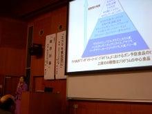 福島県在住ライターが綴る あんなこと こんなこと-吉田先生講演