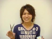 true-堀田祐希です。よろしくお願いします。