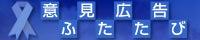 木村和人、パパ木村、或いは、キムキムと呼ばれる男。