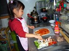 我が家のちびっこギャング-ピザ作り
