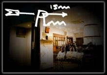 "REDMOON ""NIIGATA BRANCH"" blog-Rm-ism"