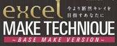 excel official blog  エクセル オフィシャルブログ