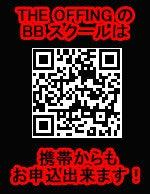 THE OffING BODYBOARDING EQUIPMENT MOBILE(携帯用ホームページQRコード)