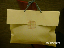 ちょび☆でび-ホワイトデー用手作りバッグ後