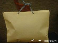 ちょび☆でび-ホワイトデー用手作りバッグ前