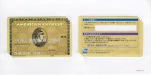 クレジットカードミシュラン・ブログ-ゴールド・カード・紙サンプル