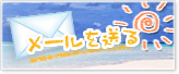 杉浦太陽オフィシャルブログ『太陽のメッサ○○食べ太陽』 powered by Ameba