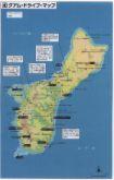 投資のみで生活&旅行したいOLのブログ ~とりあえず旅行日記~-guam地図