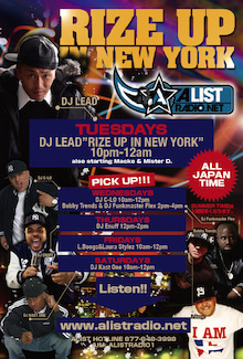 DJ LEAD Official Blog Powered by Ameba
