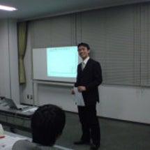 藤井孝一氏セミナー終…