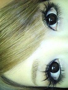 ゆきいちごオフィシャルブログ「ゆきいちごの魔法の鏡」Powered by Ameba-090314_003914_ed.jpg