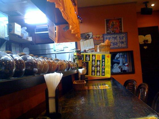 神泉で働くマジシャンのblog-090313