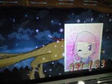 しんのすけBLOG-CA392768.JPG