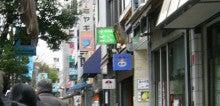 【日本橋&銀座界隈】をママチャリでGO!-魚久・看板