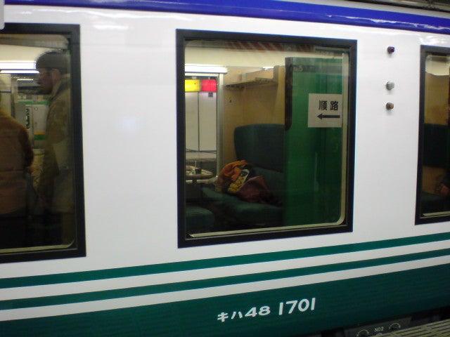 上野駅090307733