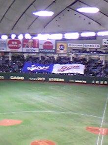 Kekachi日記♪-Image146.jpg