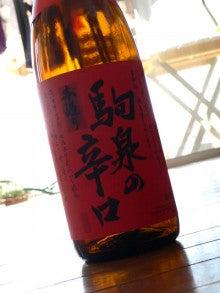 口中の幸い <男子厨房酒の愉しみ>-20090315b