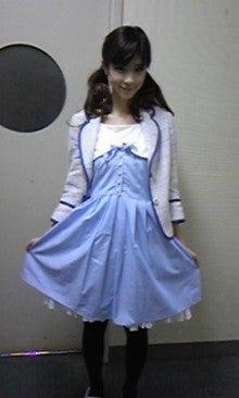 ほしのあき オフィシャルブログ by アメーバブログ-090315_162617.jpg