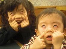 ぽんしゃん、ばぶやんの BUNCH OF LOVELY DAYS!!-funnyface